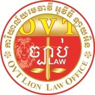 LOGO Law 336
