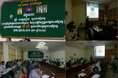 Lecture at Pailin0