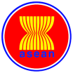 logo-of-asean