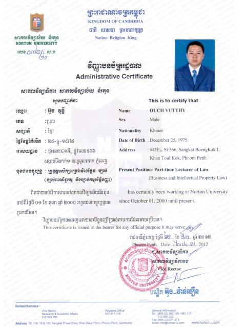 Norton Certificate 001