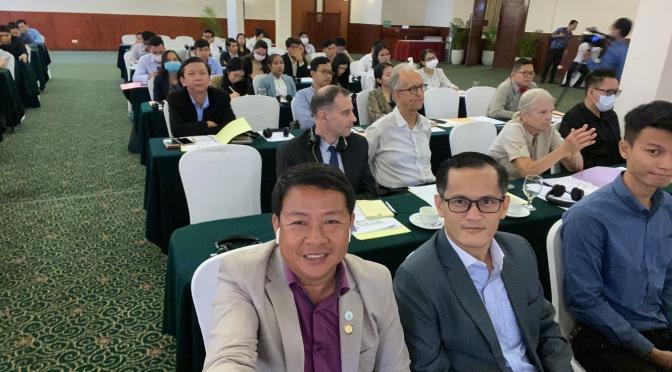 សន្និសីទស្តីពី កម្មសិទ្ធិបញ្ញា Conference on Intellectual Property