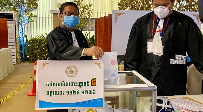មហាសន្និបាតលេីកទី២៦របស់គណៈ មេធាវីនៃព្រះរាជាណាចក្រកម្ពុជា The 26th General Assembly of Bar Association of the Kingdom of Cambodia.
